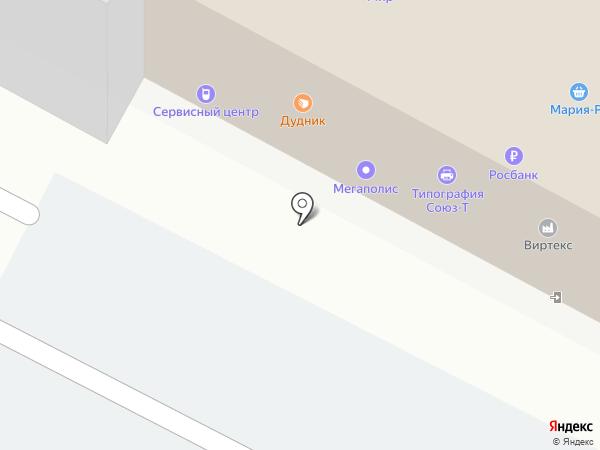 Отличные наличные на карте Бердска