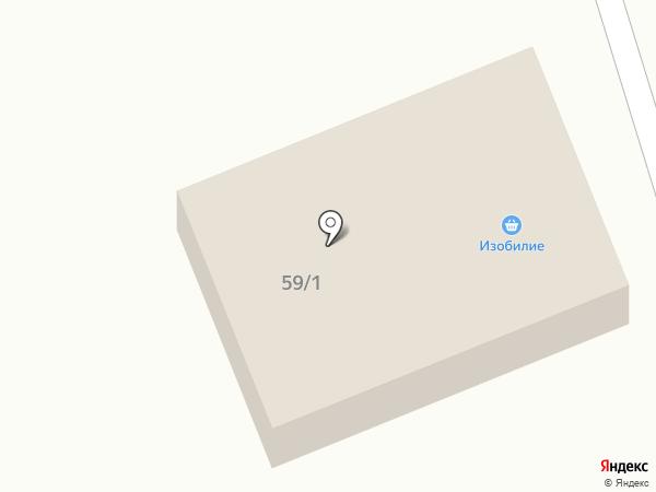 Изобилие на карте Мочища