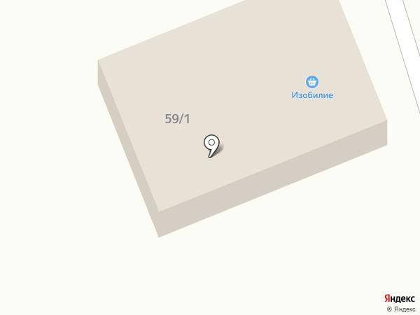 Для вас на карте Мочища