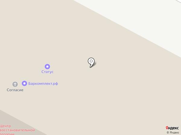 Портал на карте Бердска