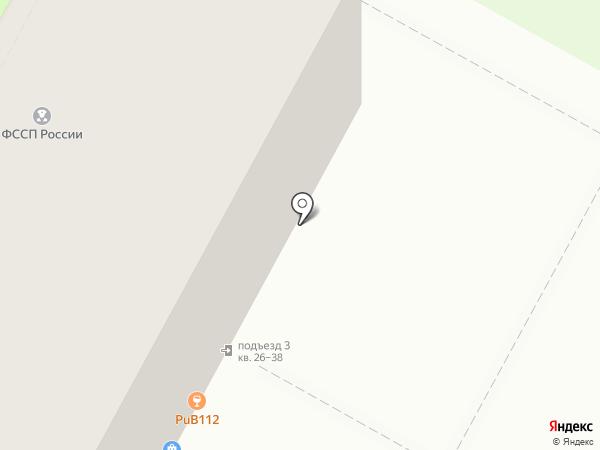 Кафе-бар на карте Бердска
