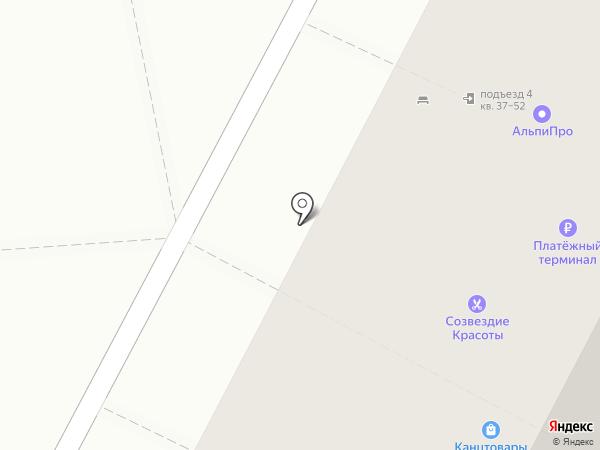 Детская молочная кухня на карте Бердска