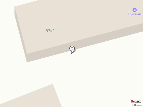 Салон красоты на карте Мочища