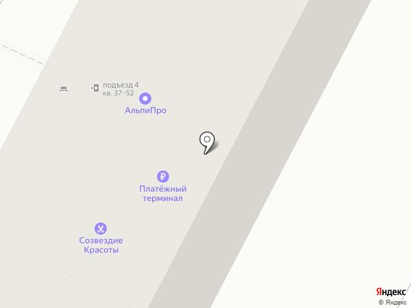 Расчетно-кассовый центр на карте Бердска