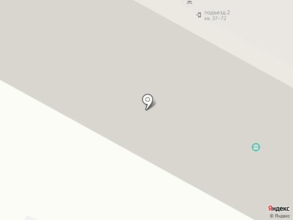 СКС на карте Бердска