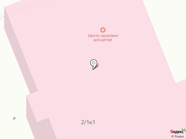 АВАТАР на карте Новосибирска
