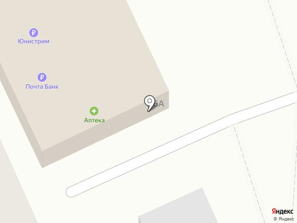 Аптека на карте Мочища