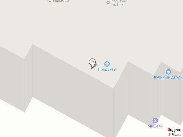 Любимый дворик на карте Бердска