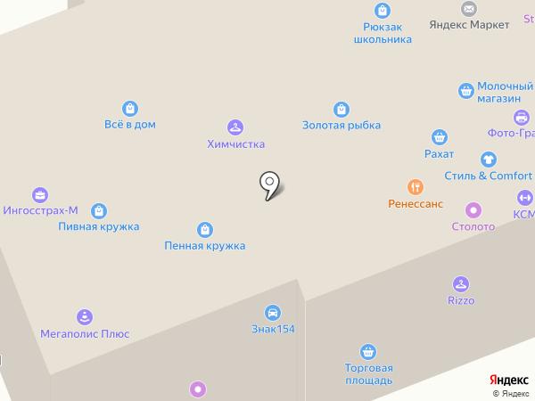 AUTOORUN.RU на карте Новосибирска