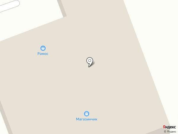 Магазин канцтоваров и игрушек на карте Новосибирска