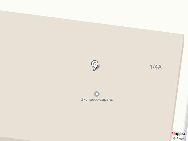 Ромашка на карте Бердска