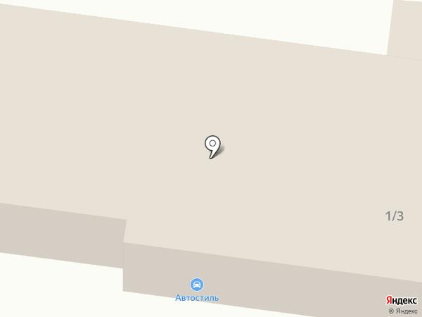Автостиль на карте Бердска