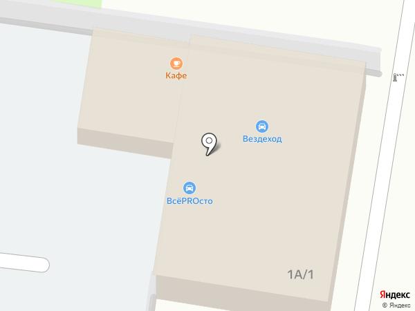 Вездеход на карте Бердска