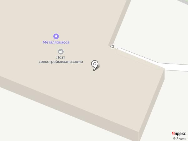 Pegas на карте Новосибирска