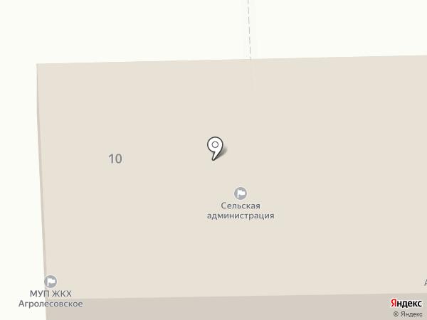 Агролесовская сельская библиотека на карте Агролеса