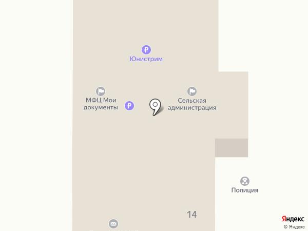 Участковый пункты полиции на карте Октябрьского