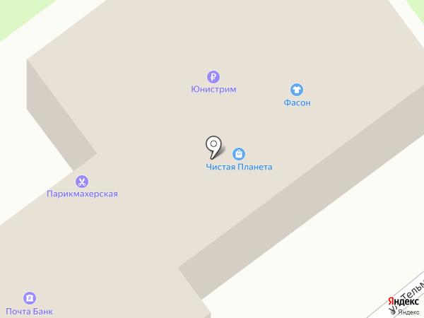 Почтовое отделение на карте Барышево