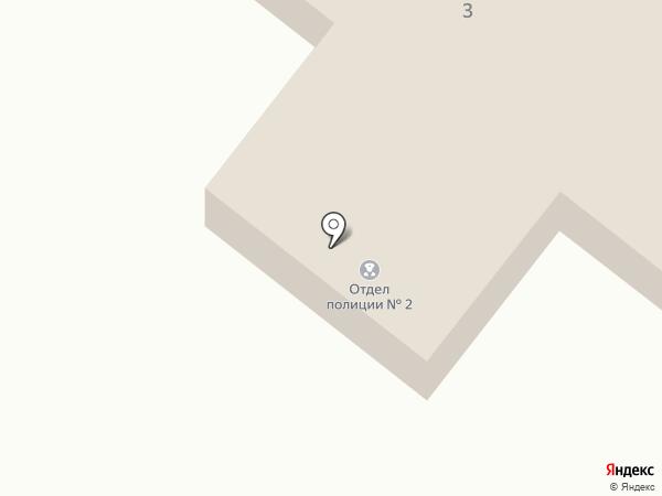 Отдел полиции №2 Барышевский на карте Барышево