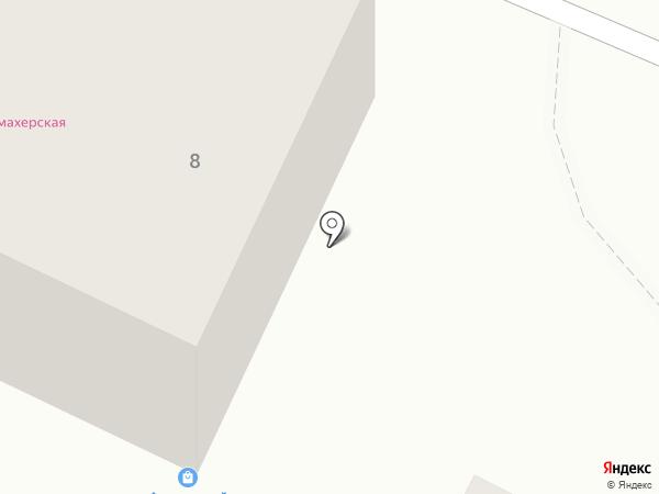 Фирменный магазин на карте Искитима