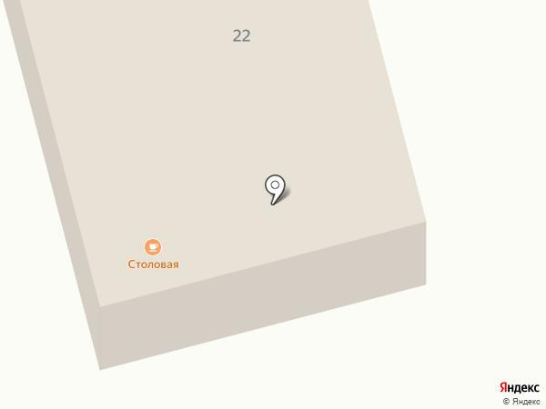 Мария на карте Тальменки