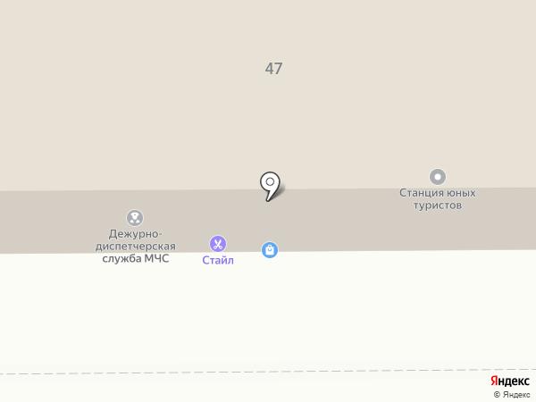 Центр защиты населения и единая дежурно-диспетчерская служба, МКУ на карте Искитима