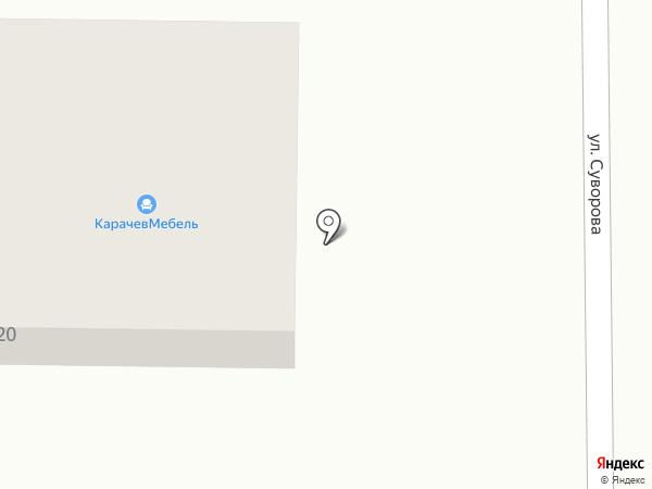 КарачевМебель на карте Искитима