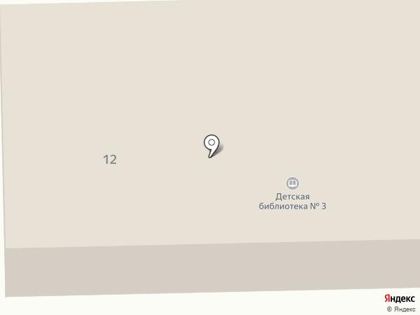 Городская детская библиотека №3 на карте Искитима