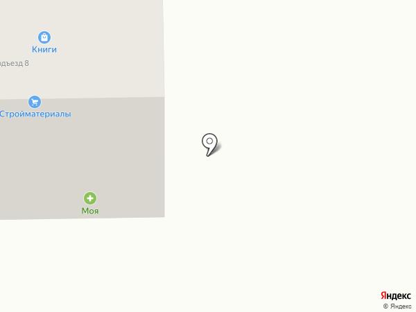 Моя аптека плюс на карте Искитима