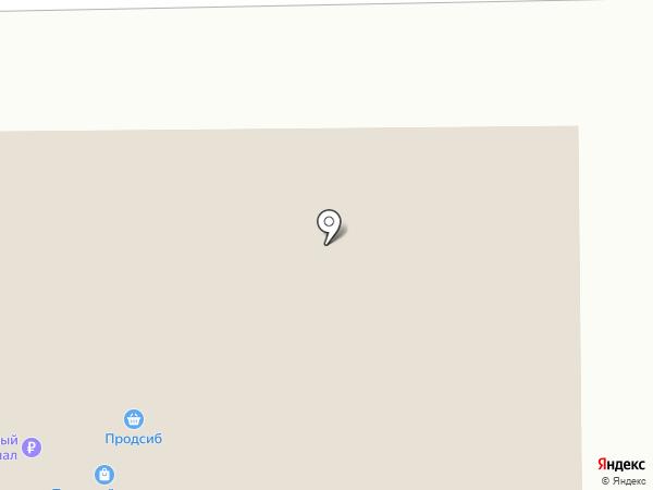 Рандеву на карте Искитима