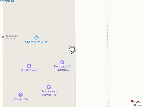 Почтовое отделение №4 на карте Искитима