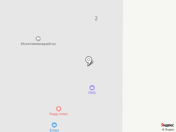 УралСиб на карте Искитима
