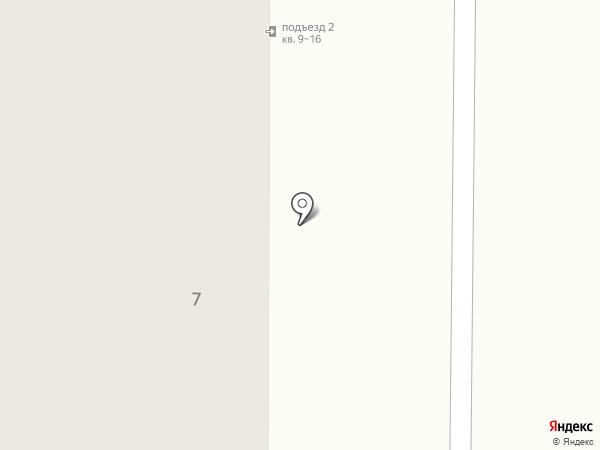 Медицинский центр на карте Искитима