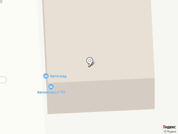 СибАварком на карте Искитима