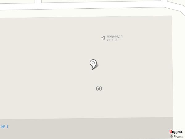 Оптимэ+ на карте Искитима