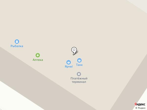 Рыбалка на карте Искитима