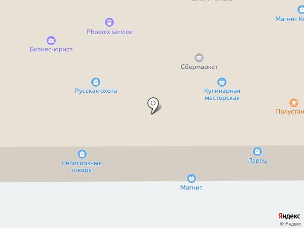 Олимп на карте Искитима