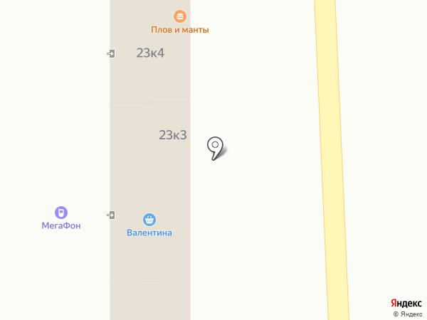 Мегафон на карте Искитима