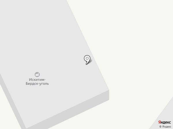 Искитим-Бердск-уголь на карте Искитима