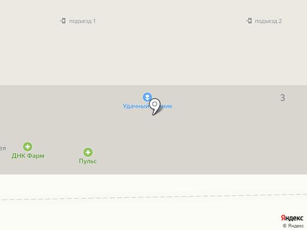 Сеть аптек на карте Искитима