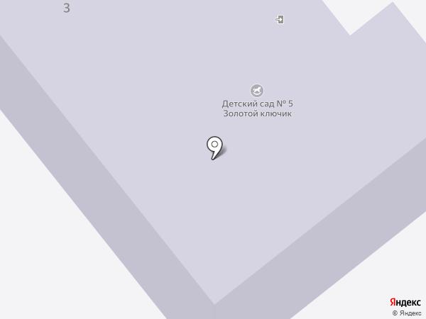 Детский сад №5 на карте Искитима