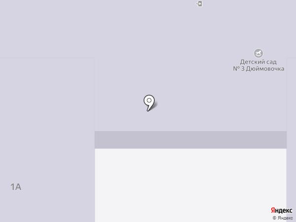 Детский сад №3, Дюймовочка на карте Искитима