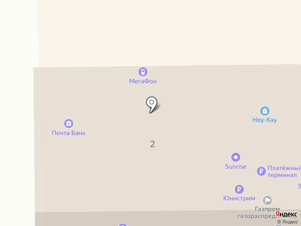 Банкомат, Почта Банк, ПАО на карте Искитима