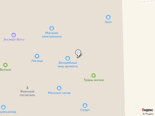 Сеть магазинов наливной парфюмерии на карте Искитима