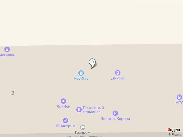 Ноу-Хау на карте Искитима