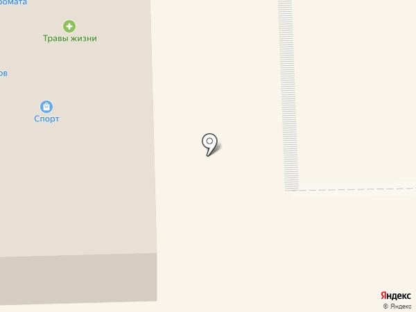 Магазин мужской классической одежды на карте Искитима
