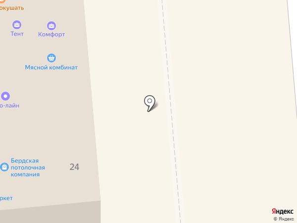 24ЧАСА на карте Искитима