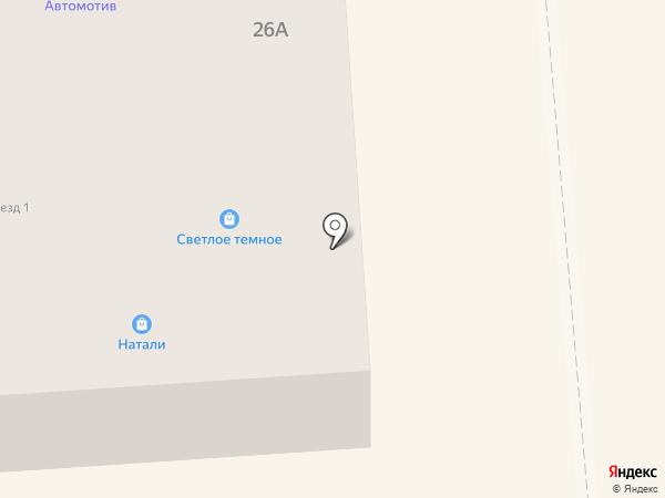 Натали на карте Искитима