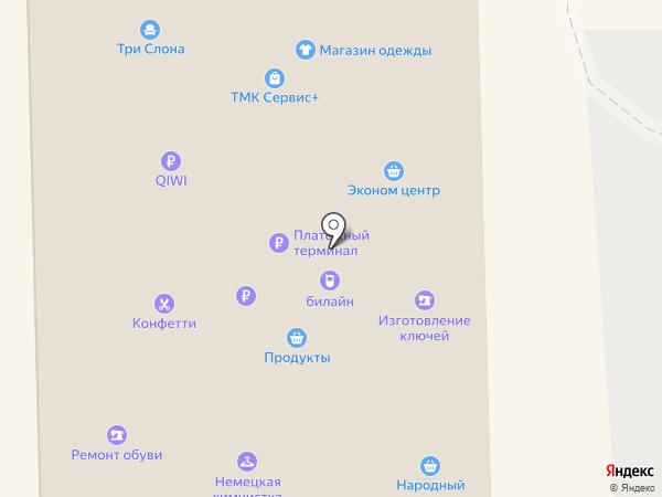УК Деньги сразу на карте Искитима