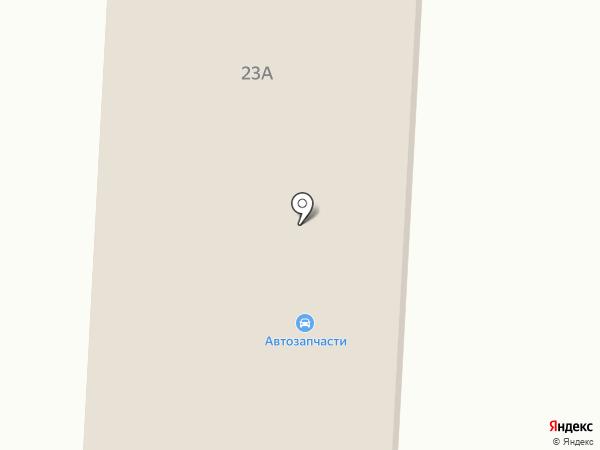 Автомагазин на карте Искитима