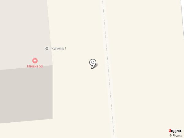 ИНВИТРО на карте Искитима
